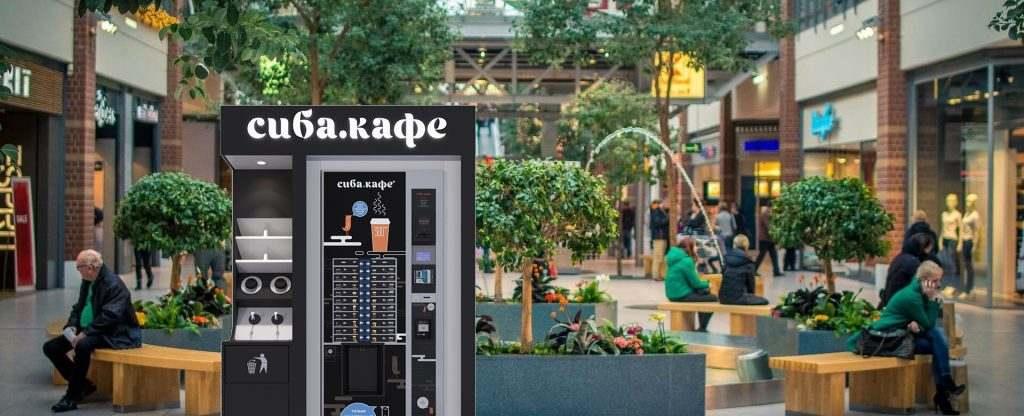 фото вендингового автомата в торговом центре