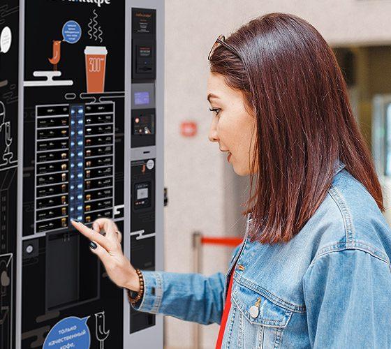 вендинговый автомат для кофе