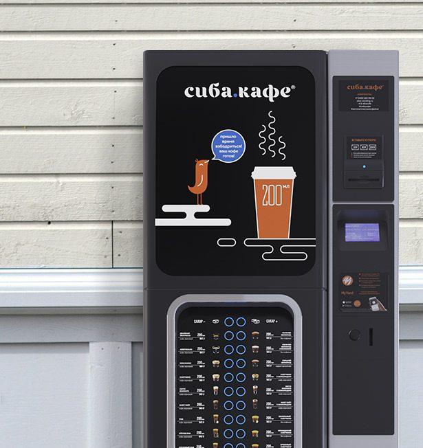 фото кофейного автомата